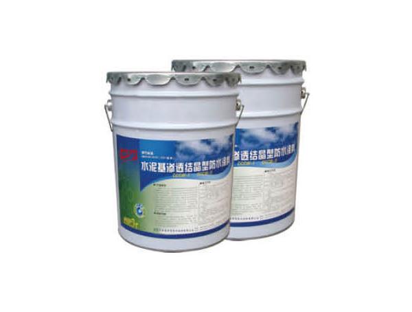 水泥基渗透结晶型防水材料