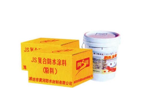 JS复合防水涂料系列