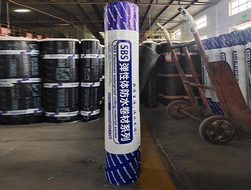 武汉SBS弹性体防水卷材