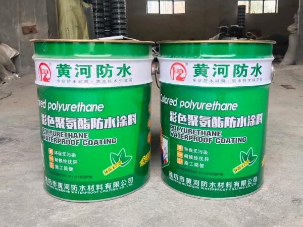 951彩色聚氨酯弹性防水涂料