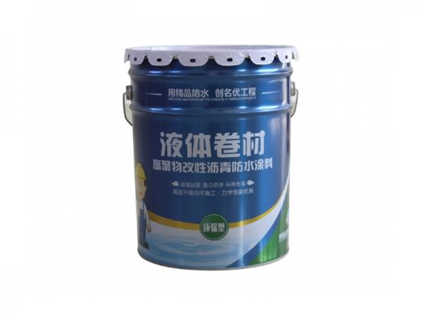液体卷材高聚物改性沥青防水涂料