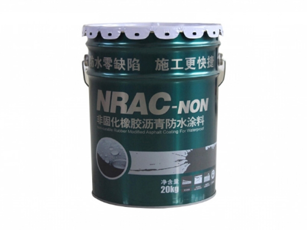 武汉非固化橡胶沥青防水涂料